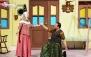 کمدی عاشقانه و فولکلوریک قیز قاپیسی شاه قاپیسی