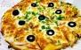 منو باز انواع پیتزا در هتل رازی
