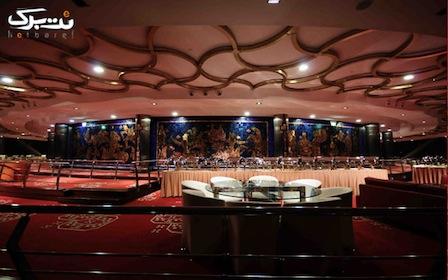 رستوران گردان برج میلاد - آفتابگردان