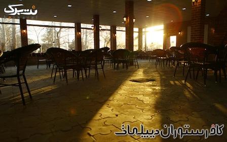 کافه رستوران دیپلمات