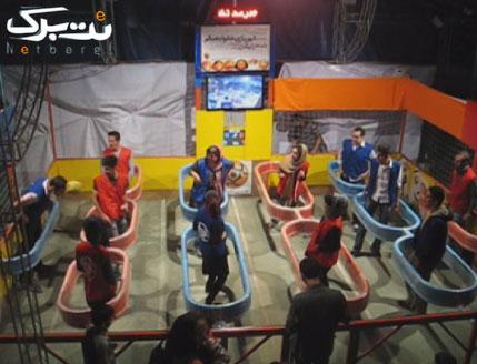 فوتبال اشراق