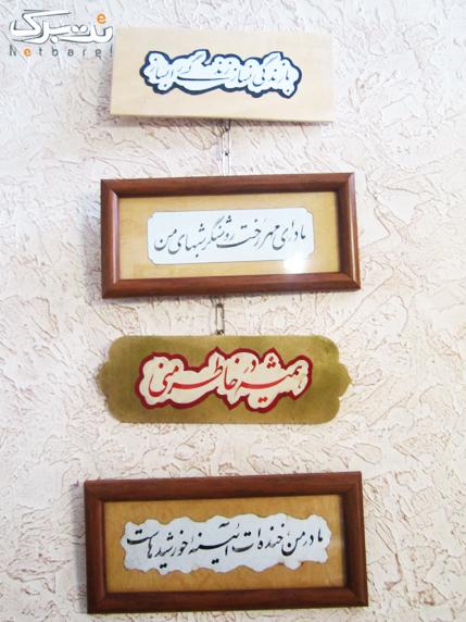 ایران سرا