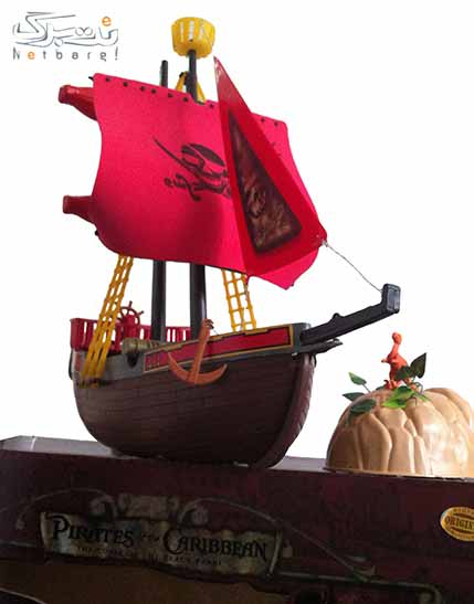 کشتی دزدان دریایی