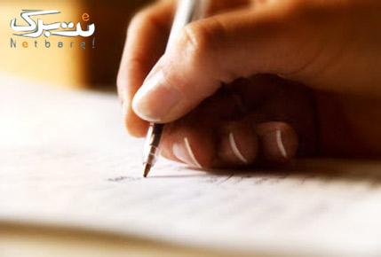 هنرکده قلم ایرانسرا