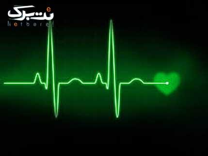 مطب دکتر فرخی