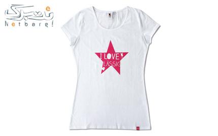چاپ بر روی تی شرت زنانه