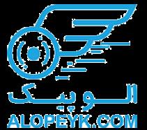 کد تخفیف الوپیک