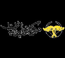 کد تخفیف مرکز فرش ایرانیان