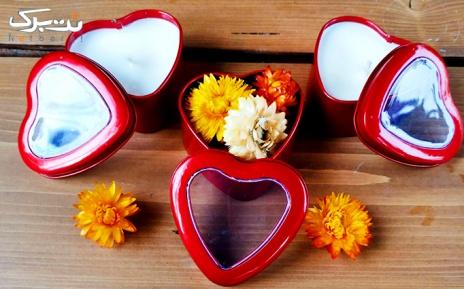 پکیج2: شمع قلب فلزی معطر از شرکت آسا تجارت کیش