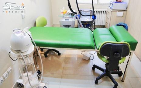 لیزر ناحیه ای در مطب دکتر مهاجرشیخی