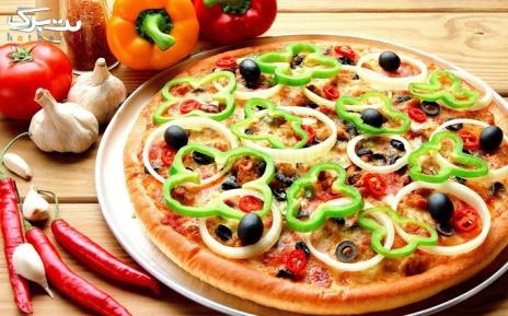 منوی باز پیتزا در فست فود آگرین(دریاچه خلیج فارس)