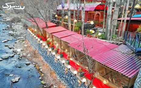 سرویس چای و قلیان vip در رستوران غزال فشم
