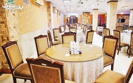 تماشای بازی فوتبال ایران و اسپانیا در رستوران شیان