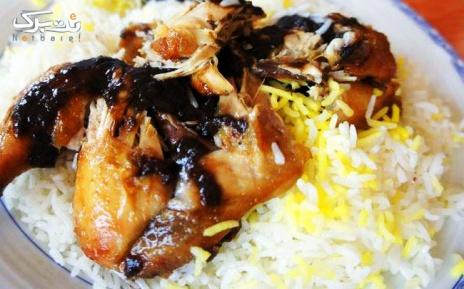 پکیج 1: اکبرجوجه در تهیه غذای پارس