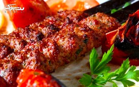 پکیج 2: کباب بناب در تهیه غذای پارس