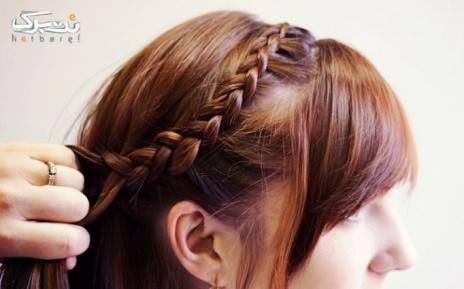 بافت مو در آرایشگاه رز سرخ