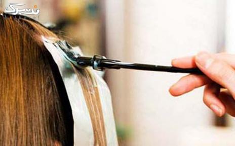 دکلره کامل مو در سالن زیبایی سایه ها