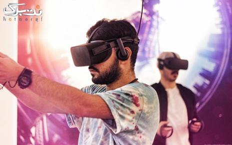 زندگی مجازی با عینک vr در باشگاه ورزشی الکتروفیت
