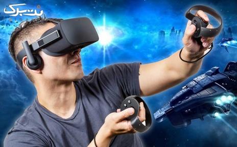 پکیج 1: بازی های واقعیت مجازی در VR ZONE