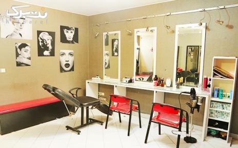 ماساژ ریلکسی در آرایشگاه تیام