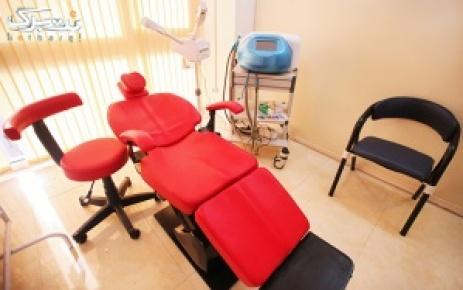 لیزر ناحیه زیربغل در مطب دکتر محبی زنگنه