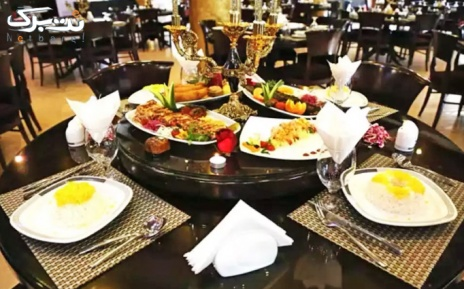 رستوران بین المللی قائم با سرویس چای سنتی(مخصوص)