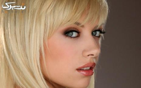 لایت مو در سالن زیبایی خانم یزدانی