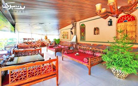 منو باز غذاهای سنتی در سفره خانه سرو ساعی