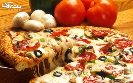 منو پیتزا در فست فود ماینر برگر