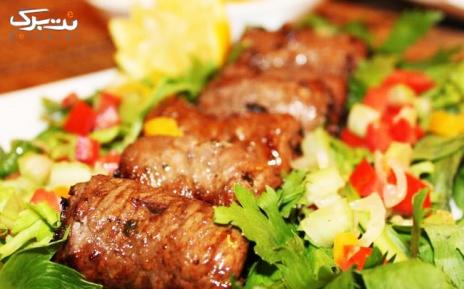 منو باز غذایی ویژه ایام هفته در رستوران پارس