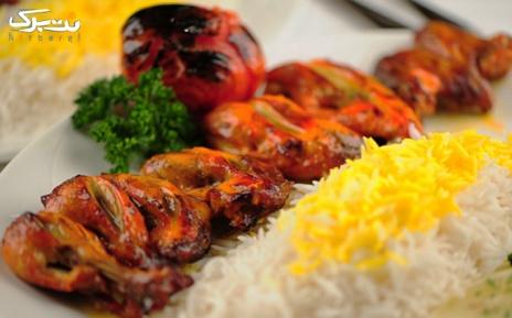 شام همراه با موسیقی و سالاد بار در رستوران پارس