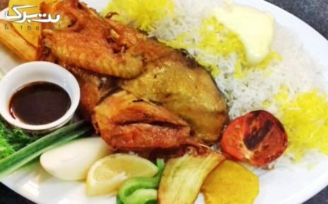 جوجه شکم پر کامل لونگی (بدون چلو) رستوران بره سفید