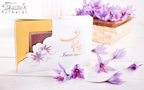 پکیج 1: زعفران پاکتی طلایی هدیه 4 گرمی