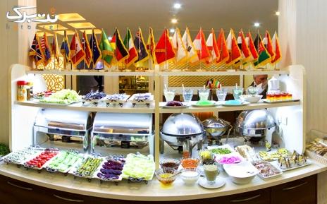 بوفه افطار همراه با خوراک جوجه در هتل پامچال