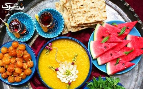 پکیج افطاری در باغ رستوران آرامش