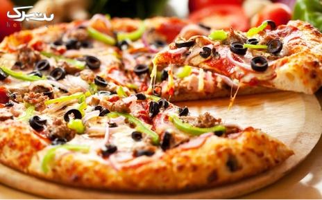 منو پیتزا ایتالیایی در کافه رستوران هارلم