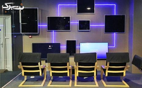 اتاق VIP مخصوص خانواده در مجموعه توپ چو