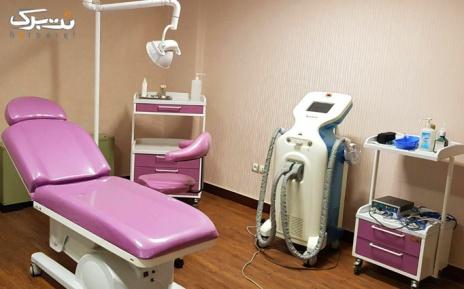 لیزر موهای زائد نواحی بدن در مطب دکتر مکارم