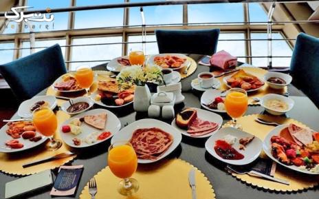 صبحانه رستوران گردان برج میلاد جمعه 14 تیرماه