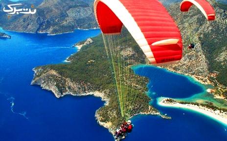 پرواز با پاراگلایدر ویژه پنجشنبه، جمعه و تعطیلات