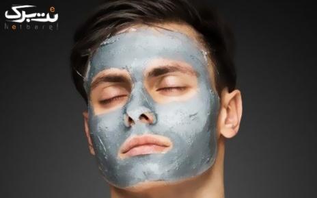 پاکسازی صورت آرایشگاه مردانه مهران