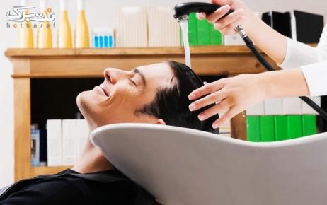 پکیج کوتاهی، پاکسازی و ماساژ آرایشگاه مهران