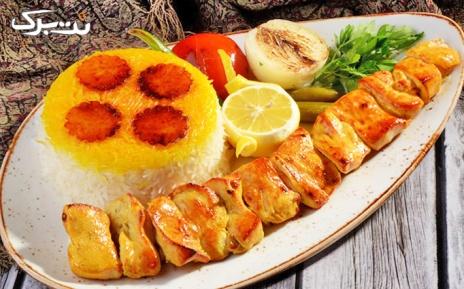 منو باز غذایی در رستوران سوارین