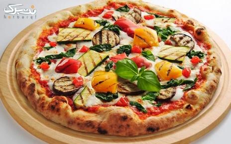 منو پیتزا در فست فود بین المللی VIP