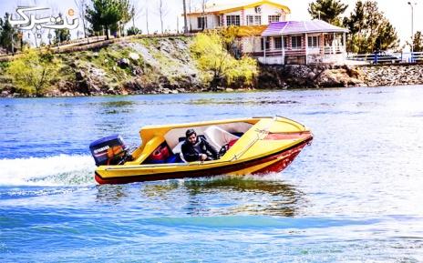 قایق فرمانی تندرو