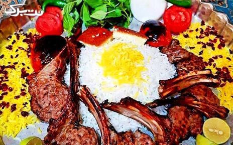 چلو گوشت مخصوص با پکیج کامل در رستوران شاندیز برتر