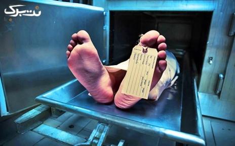 اتاق فرار قاتل سریالی (پنجشنبه، جمعه و تعطیلات)