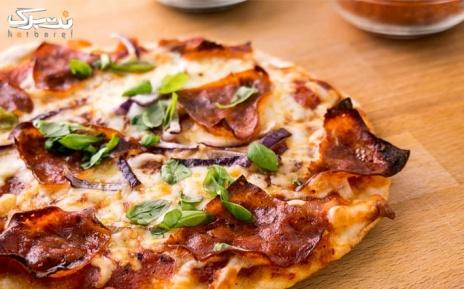 منو پیتزا در فست فود دلفین