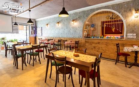 پکیج غذایی در کافه ماهور