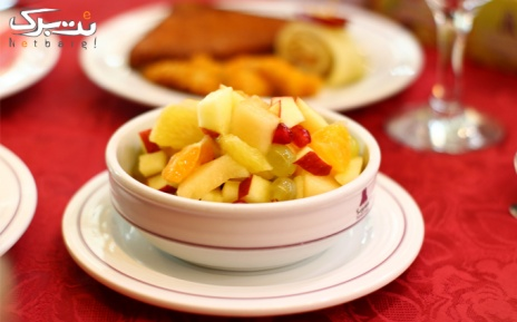 بوفه صبحانه ویژه شنبه الی 4شنبه هتل پارسیان اوین